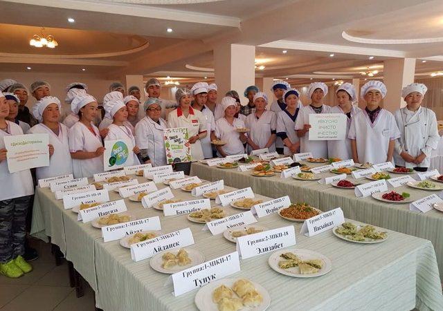 Всемирный День Диско Суп против пищевых отходов