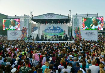 30,000 Visitors Attend First Edition of Terra Madre Altai